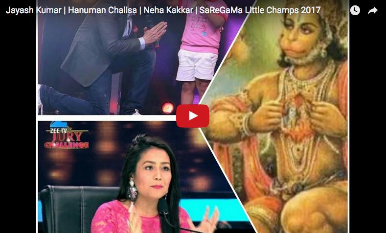 Jayash Kumar SaReGaMa Little Champs Singing Hanuman Chalisha